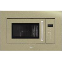 Микроволновая печь Fabiano FBM 2602G Champagne