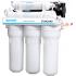 Фильтр для чистой воды Ecosoft (MO550PECOSTD)
