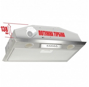 Вытяжка ELEYUS Modul 700 LED SMD 52 IS (52 см)